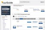 MacWorld App guide
