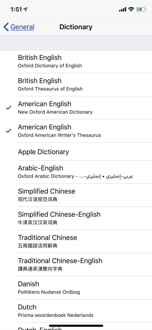 thesaurus app